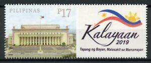 Filippine-2019-Gomma-integra-non-linguellato-kalayaan-storici-della-commissione-1v-Set-ARCHITETTURA