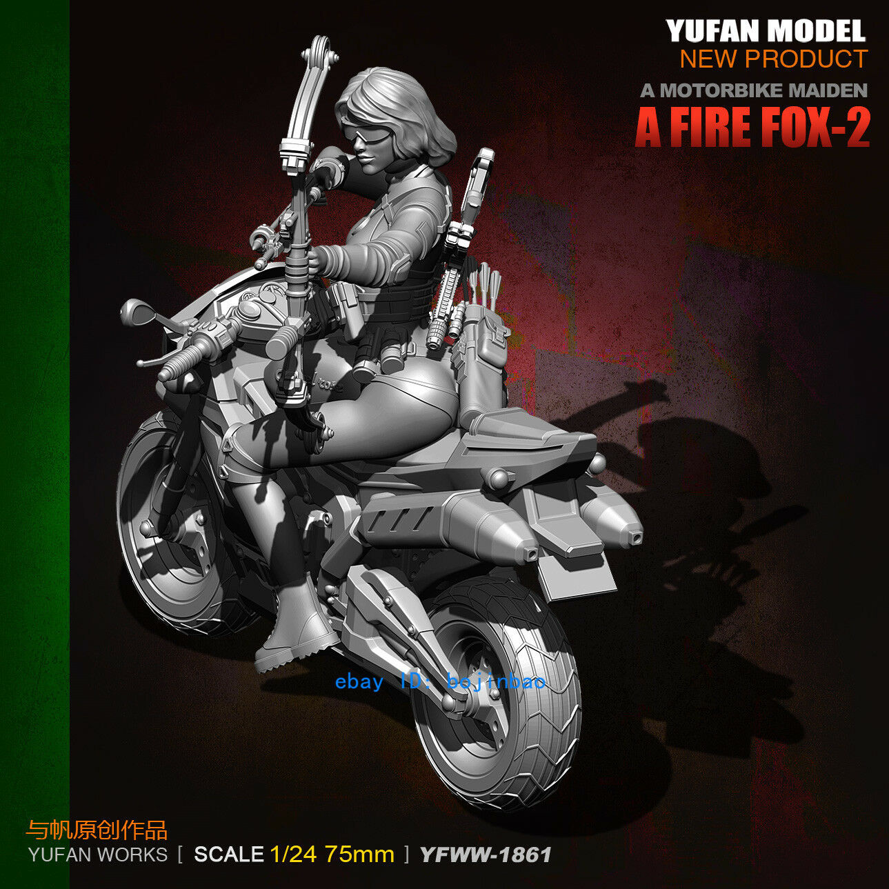 1 24 Female Archer On Motorcycle Unpainted Model Kits YuFan Model Resin GK New