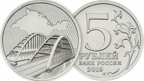 UNC *A1 NEW 5 RUBLES 2019 COIN CRIMEA /& SEVASOPOL REUNION WITH RUSSIA