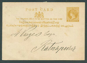 British-Ceylon-Old-postal-stationery-VF