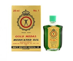Gold Medal Medicated Oil 25ml For Cough, Cold, Headache, Muscle Pain, ache