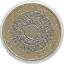 miniatura 45 - UK £ 2 MONETE 1997 - 2020 GB MONETE Due Pound