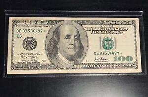1-SEMI-RIGID-Vinyl-Money-Protector-Sleeve-US-Dollar-Bill-CURRENCY-HOLDERS-BCW