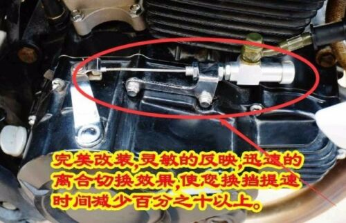 Motorcycle modified hydraulic clutch pull clutch slave cylinder Efficient pump