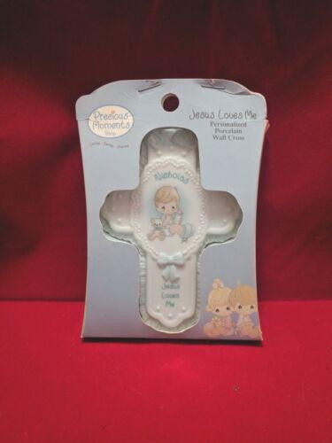 Precious Moments Jesus Loves Me Cross Plaque Personalized Name New Nicholas