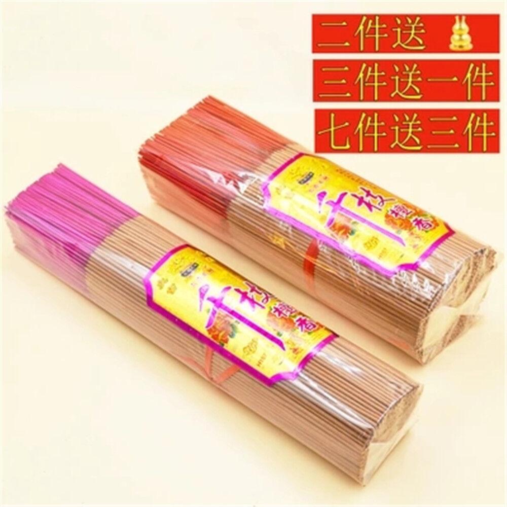 1000 2000pcs naturel encens bois de santal bouddhiste allongé odeur Baton d'encens
