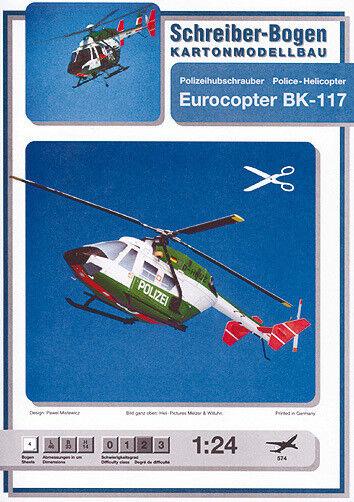 Eurocopter BK-117 Police Helicopter 1 24 Schreiber-Bogen Paper Model