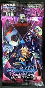 Digimon Card Game Promotion Pack 8 Cards P-013 to P-020 Bandai Japanese