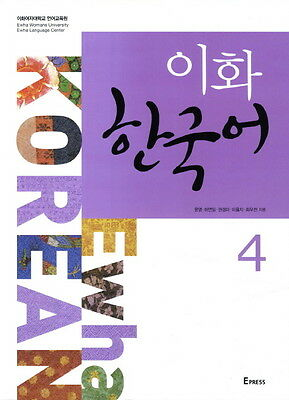 Ewha Korean 4 Korean Language Book With CD English Version Free Ship