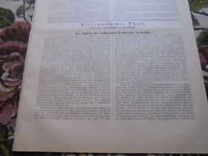 1884 Bauverwaltung 45/berlin Tu Université 3/couvent église Jerichow 2-afficher Le Titre D'origine Doux Et Doux