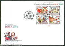 BURUNDI 2013 50th ANNIVERSARY DIPLOMATIC RELATIONS WITH CHINA  SHEET  FDC