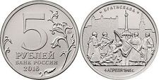 RUSSIA 5 Rublos RUSIA 2016 Ciudades Liberadas II Guerra Bratislava. 4.04.1945