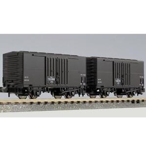 Kato-8056-JNR-Freight-Box-Cars-Wamu-70000-2-Cars-Set-N