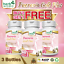 3-x-BOTTLES-PUERARIA-MIRIFICA-5500mg-BUST-FIRMING-BREAST-ENLARGEMENT-CAPSULES miniature 1
