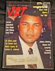 Jet Magazine May 13 1985 Muhammad Ali Digest 8x5 Ebay