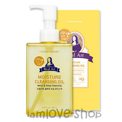 [Etude House] NEW Real Art Cleansing Oil Moisture 185ml
