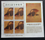 thumbnail 1 - Antigua And Barbuda Year Of The Rooster Chinese Painting 2005 Hen (sheetlet) MNH