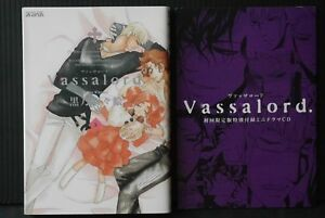 JAPAN Nanae Chrono manga: Vassalord vol 5 Limited Edition (W