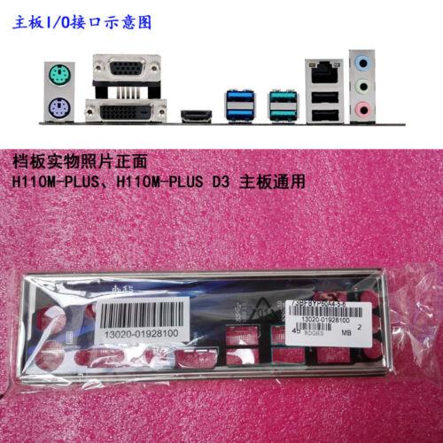 1PCS IO BACK PLATE FOR  H110M-PLUS H110M-PLUS D3
