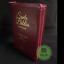 Biblia-Reina-Valera-1960-Letra-Grande-Ziper-index-VINO-Maxiconcordancia-300-pags thumbnail 3