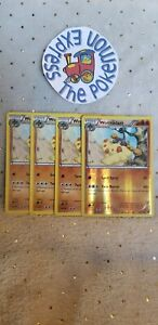 Pokemon-TCG-x4-Wormadam-44-124-1-Reverse-Holo-Fates-Collide-Mint-English
