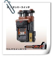 Bandai Masked kamen rider fourze astro switch 39 Stamper switch