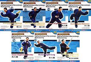 Fighting-Technique-of-Wan-Laisheng-Wushu-Kungfu-Learning-Liang-Shouzhong-7DVDs