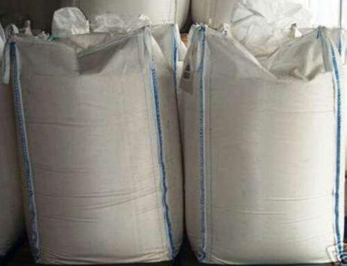 ☀ 2 unidades Big Bag 190 x 110 x 90 cm bags bigbag fibc fibcs 1000kg carga estructural #11