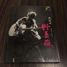 戴佩妮 野蔷薇 演唱会 2cd+DVD 签名版 马来西亚版 首版