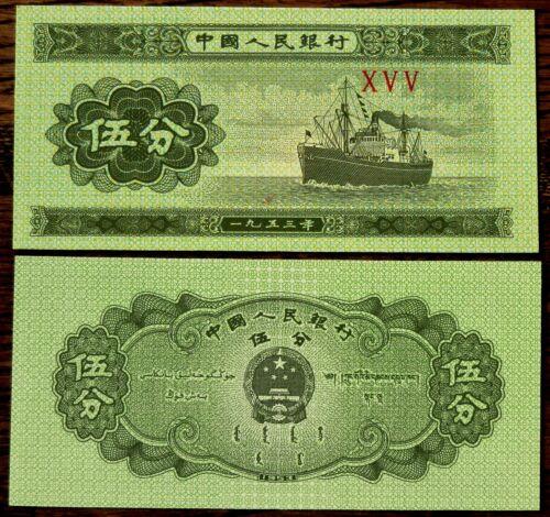 Scarce 5 Fen China 1953 UNC