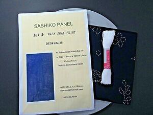 Sewing-Kits-Sashiko