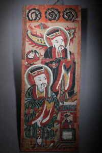 art-Asie-Parchemin-de-chaman-Dao