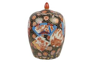 Chinese-Imari-Style-Porcelain-Pointed-Ginger-Jar-15-034