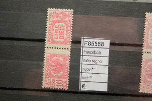 FRANCOBOLLI-ITALIA-REGNO-NUOVI-MNH-F85588