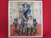 Eita Mizuno 'SPIRAL' illustration art book / Japanese Manga
