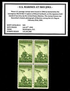 1945-IWO-JIMA-Mint-Never-Hinged-Block-of-Four-Vintage-U-S-Postage-Stamps