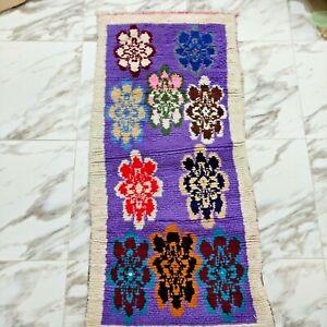 Vintage Moroccan Handmade Oriental Traditional Rug Wool Berber Tribal Carpet
