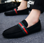 Plus-Size-Men-039-s-Flat-Slip-on-Leather-Loafers-Casual-Lazy-Driving-Moccasins-Shoes thumbnail 10