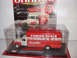 Les vehicules du garage moderne citroen u55 camion ecole rampillon au 1 43 ebay - Les vehicules du garage moderne ...