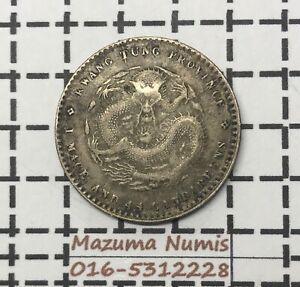 Mazuma *FC13 China Kwang Tung 1890-1908 1 Mace 4.4 Candareens 20 Cents Silver EF
