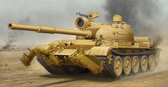 Russian T-62 Mod.1962 Tank Plastic Kit 1 35 Model 1547 TRUMPETER