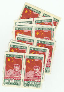 Stamp-Fantastic-lot-of-china-stamps-mao-tse-tung-1950-10-x-2-stamps