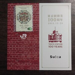 New Suica TOKYO Station 100th Anniversary IC Card From Japan
