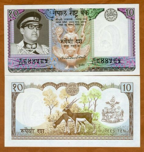 10 Rupee Nepal 1974 10 UNC /> King Birendra in military outfit P-24 Sign ND
