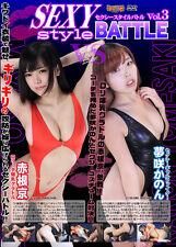 Female Swimsuit LEOTARD WRESTLING 1 HOUR Women Ladies Japanese DVD Boots! i199