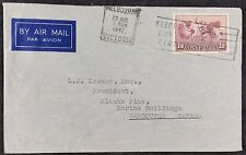Australia 1947 Air Mail Cover Melbourne Victoria PMK To Vancouver, 1/6 Hermes