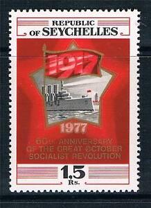 Seychelles 1977 Russian Revolution SG 402 MNH - Buntingford, Hertfordshire, United Kingdom - Seychelles 1977 Russian Revolution SG 402 MNH - Buntingford, Hertfordshire, United Kingdom