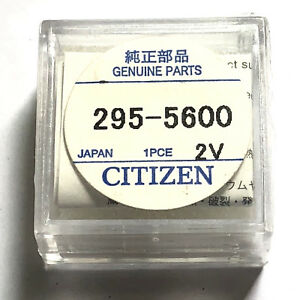Citizen-295-5600-Capacitor-Battery-for-Eco-Drive-Genuine-Factory-Sealed-Part