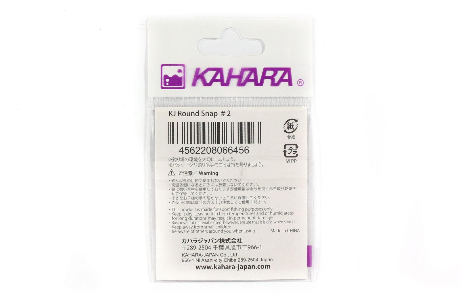 Kahara Round Snap Lure Snap Size 0 6432