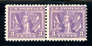 USAstamps-Unused-FVF-US-Victory-Horizontal-Pair-Scott-537-OG-MH